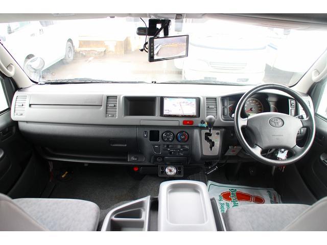 トヨタ ハイエースワゴン キャンピング アネックス リバティFX52 4WD