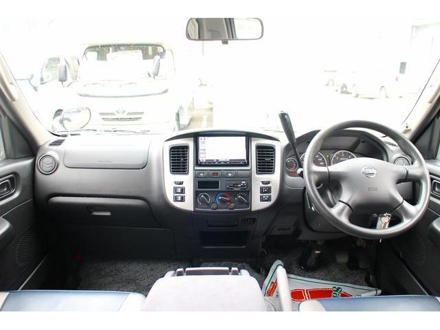 日産 キャラバン スーパーGXターボ  車中泊ベッドキット 4WD