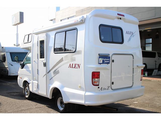 AtoZ アレン 4WD サイドオーニング 冷蔵庫 SDナビ(17枚目)
