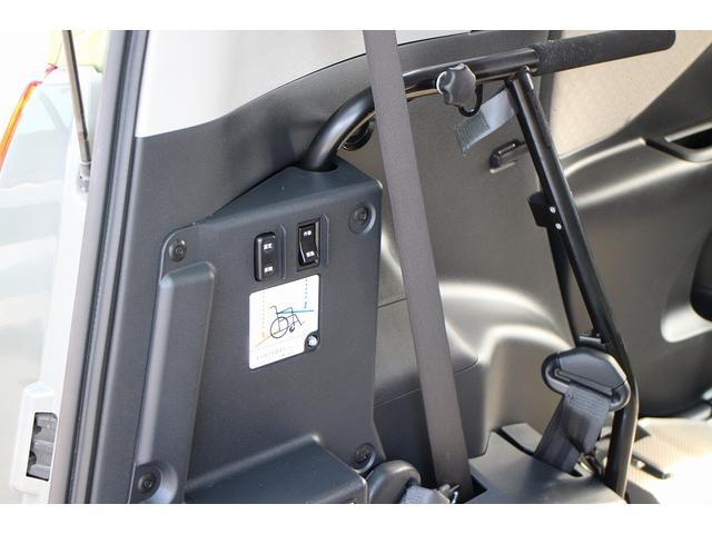 福祉車輌 スロープ 電動ウィンチ 車高降下装置(10枚目)
