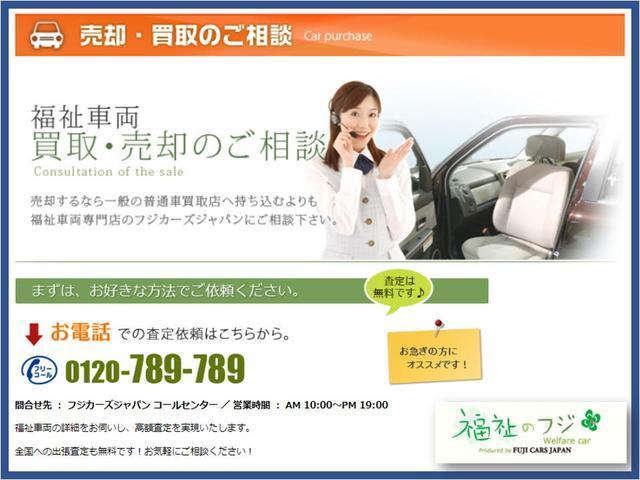 直接販売だから出来る高額買取り、下取りも実施中!こだわりの一台はフジカーズジャパンの愛車無料査定までお気軽にご相談下さい。→http://www.fujicars.jp/kaitori/