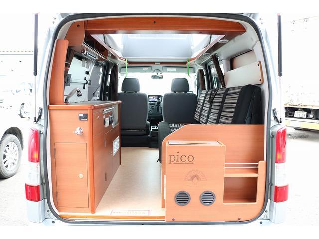 キャンピングカー広島 ピコ 4WD ポップアップルーフ(3枚目)