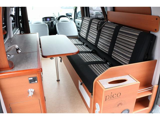 キャンピングカー広島 ピコ 4WD ポップアップルーフ(4枚目)