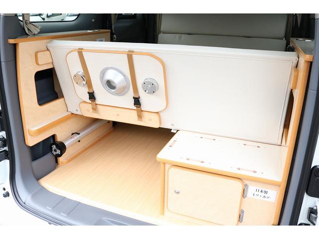 「日産」「NV200バネットバン」「ミニバン・ワンボックス」「宮城県」の中古車6