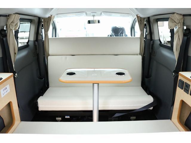 「日産」「NV200バネットバン」「ミニバン・ワンボックス」「宮城県」の中古車7