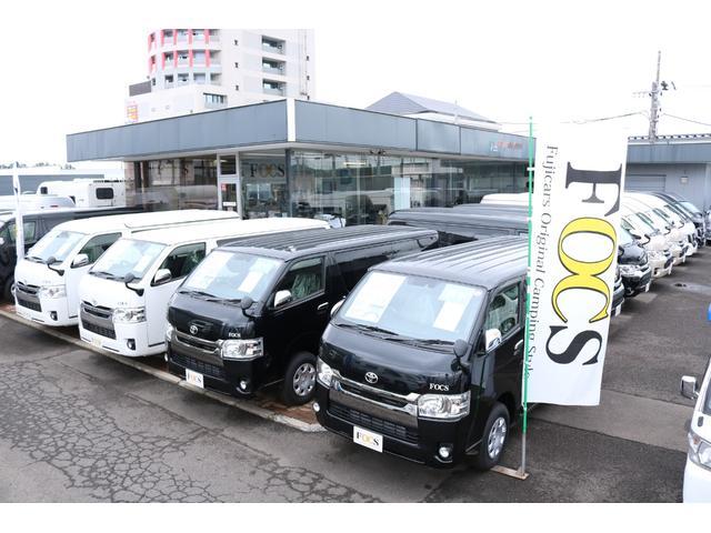 「トヨタ」「カムロード」「トラック」「宮城県」の中古車63