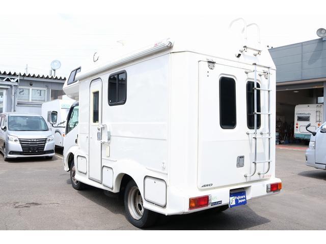「その他」「デュトロ」「トラック」「宮城県」の中古車28