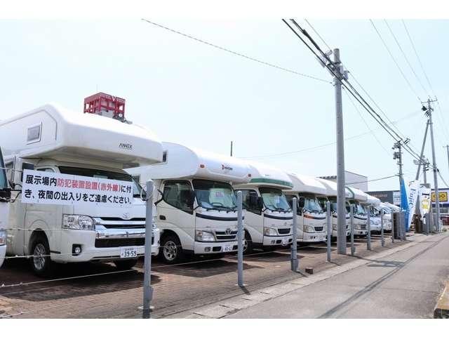 「日産」「バネットトラック」「トラック」「宮城県」の中古車48