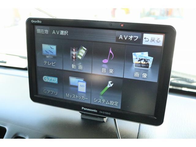 キャンピングカー AtoZ アミティLX 4WD サブバッテリー インバーター1500W 電子レンジ 19型テレビ 地デジアンテナ DC冷蔵庫 マックスファン FFヒータ- マルチルーム ワンオーナー(34枚目)