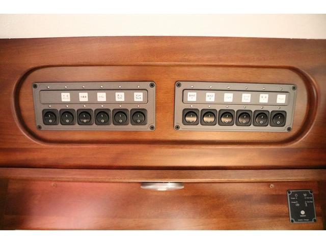 キャンピングカー AtoZ アミティLX 4WD サブバッテリー インバーター1500W 電子レンジ 19型テレビ 地デジアンテナ DC冷蔵庫 マックスファン FFヒータ- マルチルーム ワンオーナー(48枚目)