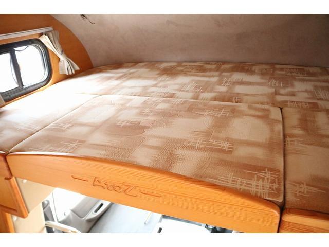 キャンピングカー AtoZ アミティ 4WD 常設二段ベッド ツインサブバッテリー ベバストFFヒーター サイクルキャリア サイドオーニング マックスファン 冷蔵庫 インバーター500W 走行充電(7枚目)