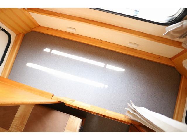 キャンピングカー AtoZ アミティ 4WD 常設二段ベッド ツインサブバッテリー ベバストFFヒーター サイクルキャリア サイドオーニング マックスファン 冷蔵庫 インバーター500W 走行充電(14枚目)