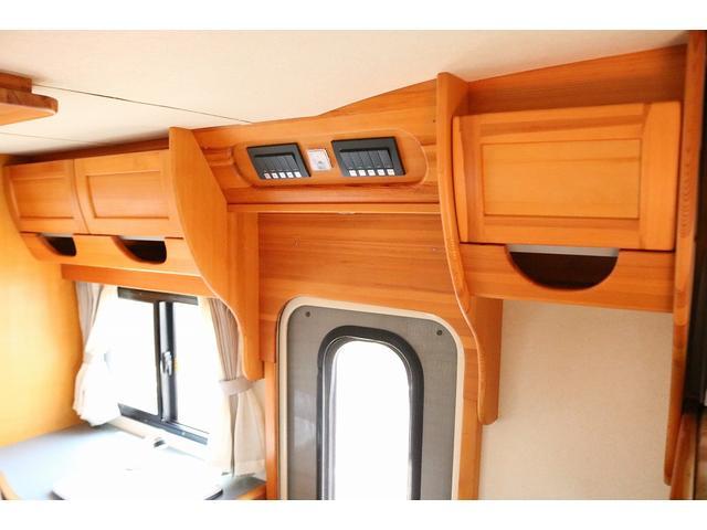 キャンピングカー AtoZ アミティ 4WD 常設二段ベッド ツインサブバッテリー ベバストFFヒーター サイクルキャリア サイドオーニング マックスファン 冷蔵庫 インバーター500W 走行充電(19枚目)