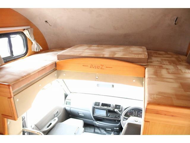 キャンピングカー AtoZ アミティ 4WD 常設二段ベッド ツインサブバッテリー ベバストFFヒーター サイクルキャリア サイドオーニング マックスファン 冷蔵庫 インバーター500W 走行充電(56枚目)
