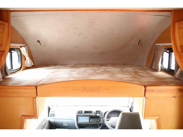 キャンピングカー AtoZ アミティ 4WD 常設二段ベッド ツインサブバッテリー ベバストFFヒーター サイクルキャリア サイドオーニング マックスファン 冷蔵庫 インバーター500W 走行充電(57枚目)
