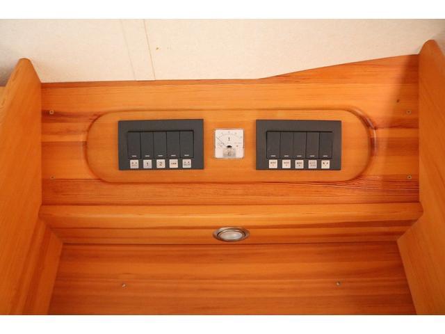 キャンピングカー AtoZ アミティ 4WD 常設二段ベッド ツインサブバッテリー ベバストFFヒーター サイクルキャリア サイドオーニング マックスファン 冷蔵庫 インバーター500W 走行充電(60枚目)