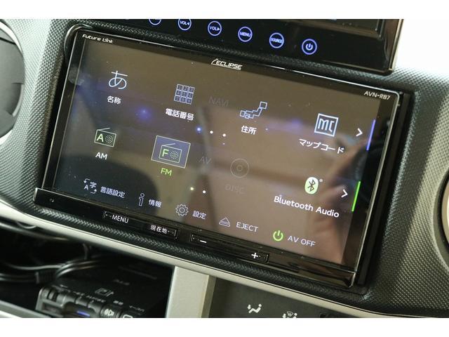 キャンピングカー バンテック コルドリーブス 4WD ディーゼルターボ家庭用エアコン ベバストFFヒーター インバーター1500W ツインサブバッテリー 電子レンジ 19型テレビ 地デジアンテナ(36枚目)