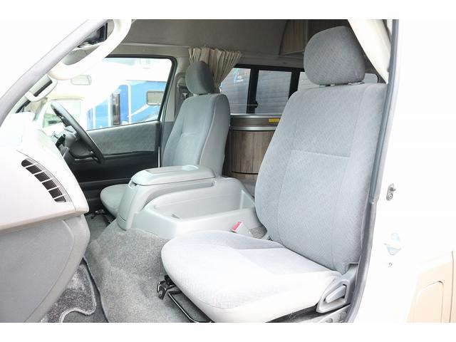キャンピングカー ファーストカスタム リモギンガ 2WD 冷蔵庫 シンク コンロ FFヒーター 電子レンジ サブバッテリー 走行充電 外部充電 LED照明 社外HDDナビ 地デジ バックカメラ(39枚目)