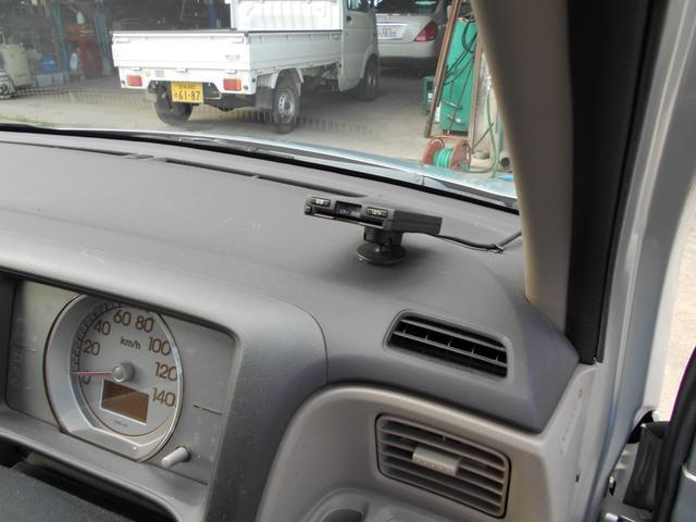 「ホンダ」「ライフ」「コンパクトカー」「宮城県」の中古車16