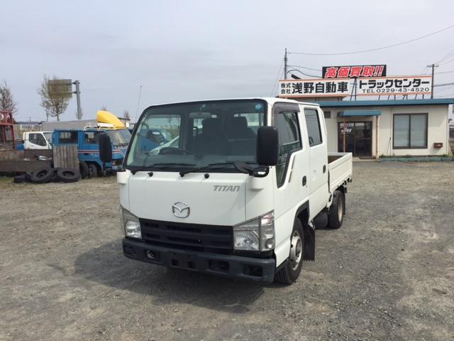 「マツダ」「タイタントラック」「トラック」「宮城県」の中古車2