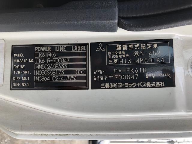 「その他」「ファイター」「トラック」「宮城県」の中古車24