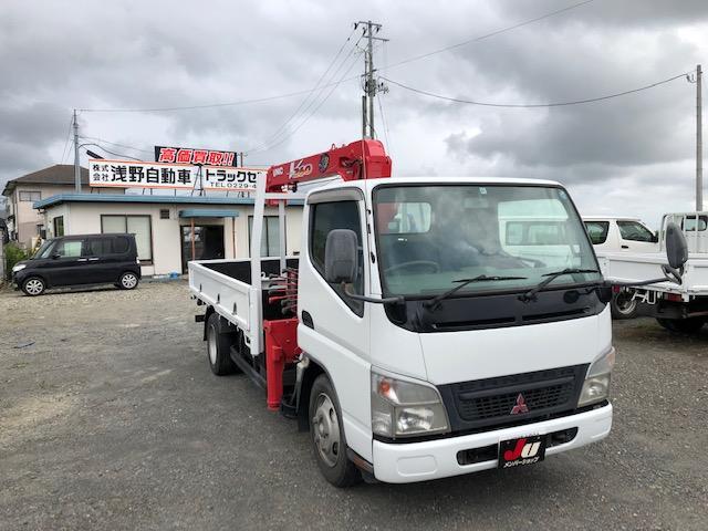 「その他」「キャンター」「トラック」「宮城県」の中古車4