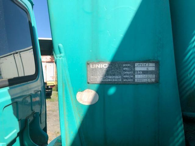 平 3段クレーン ユニック車 フックイン 関東仕入れ(7枚目)