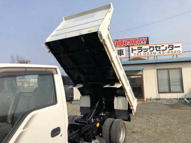 「日産」「アトラストラック」「トラック」「宮城県」の中古車12