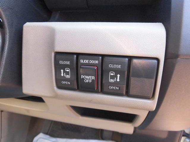 マツダ プレマシー 20C 純正オーディオ 両側電動ドア カードキー ワンオーナ