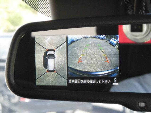 日産 デイズ ハイウェイスターX 自動ブレーキ アラウンドビューモニター