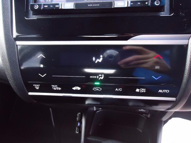 ホンダ フィット 13G・Fパッケージ 4WD レントアップ プッシュスタート