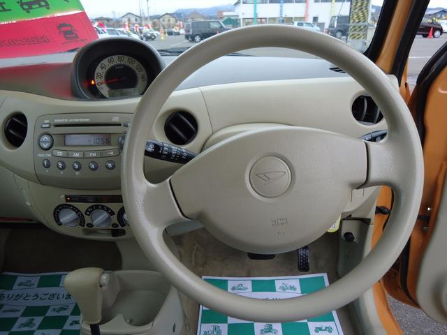 ダイハツ エッセ L 4WD キーレス 純正オーディオ 社外アルミ