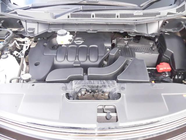 日産 エルグランド 250ハイウェイスターアーバンクロム メーカーナビ 両側電動