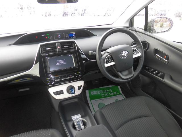 トヨタ プリウス S 4WD 社外ナビ DVD再生 ブルートゥース ETC付き