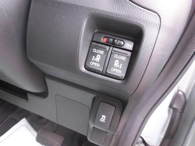 G SSパッケージ 社外オーディオ 両側電動 HIDライト(4枚目)
