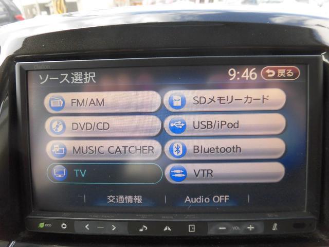 X 社外SDフルセグナビ 片側電動ドア(11枚目)