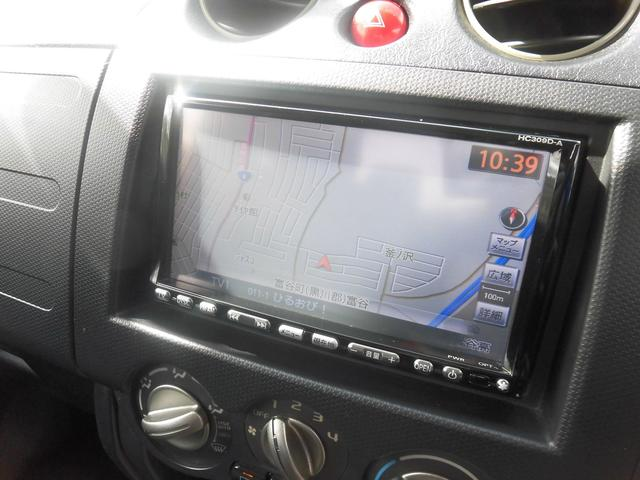 RX 4WD 純正HDDナビTV DVD エンジンスターター(3枚目)