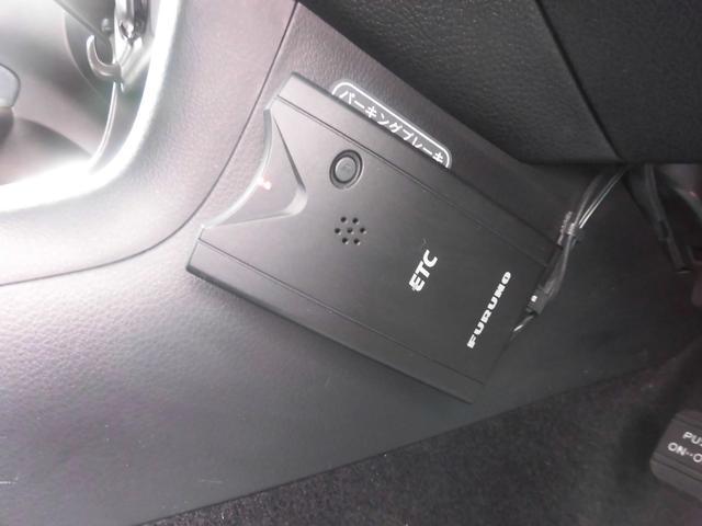 2.0i 4WD 社外ナビ ワンセグTV Bカメラ ETC(4枚目)