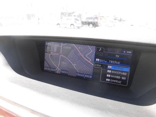 GS250 Fスポーツ 純正HDDナビTV 黒革電動シート(3枚目)