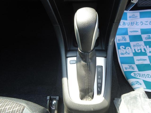 XG-DJE 4WD エネチャージ フルセグナビ 横滑り防止(24枚目)