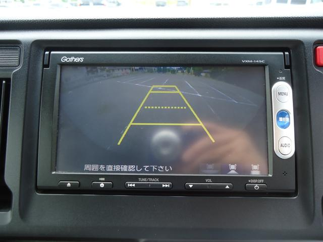 G・Aパッケージ 衝突回避支援 純正ナビ Bカメラ(16枚目)