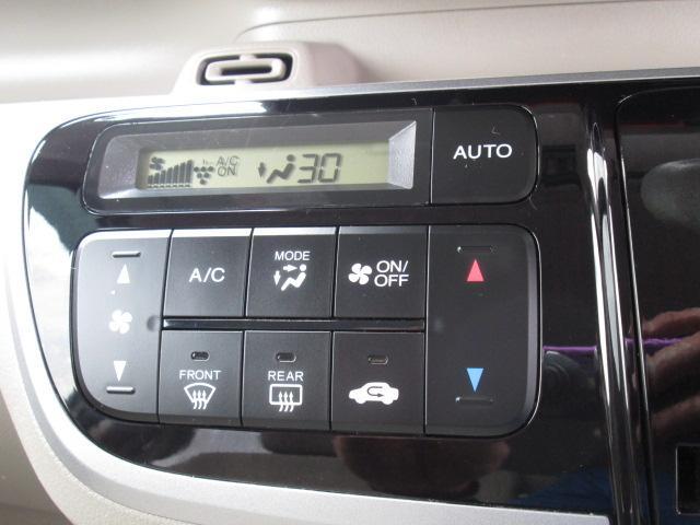 便利なオートエアコン!