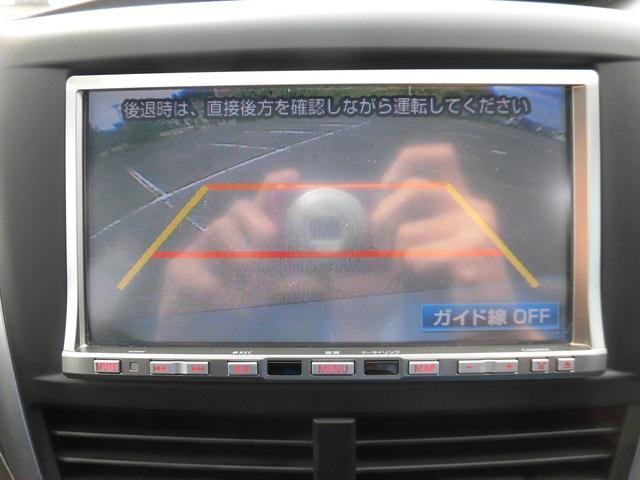 WRX STI Aライン 純正HDDナビTV 本革 ETC(9枚目)