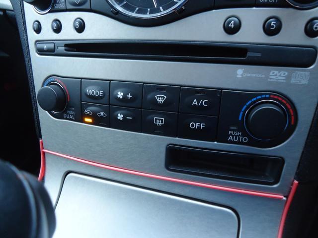 350GT タイプSP カスタム仕様 車高調 ガラスルーフ(19枚目)