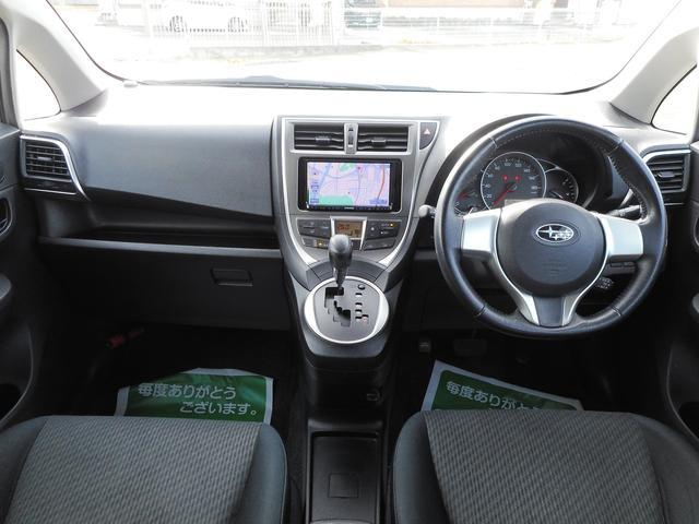 1.5i-S 4WD 社外SDナビTV Bカメラ ETC付き(7枚目)