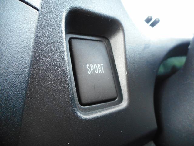 1.5i-S 4WD 社外SDナビTV Bカメラ ETC付き(18枚目)