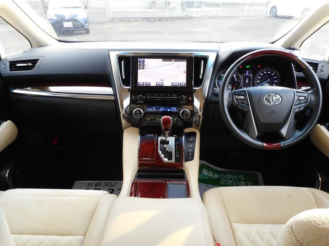G 4WD 純正9.2インチJBLナビTV 後席モニター(9枚目)