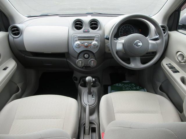12X FOUR 切替4WD 純正オーディオ CD再生 AUX接続 キーレスプッシュスタート キーフリーシステム 電動格納ミラー 社外アルミホイール パワステ パワーウィンドウ ABS 運転席助手席エアバッグ レベライザー CVT(7枚目)