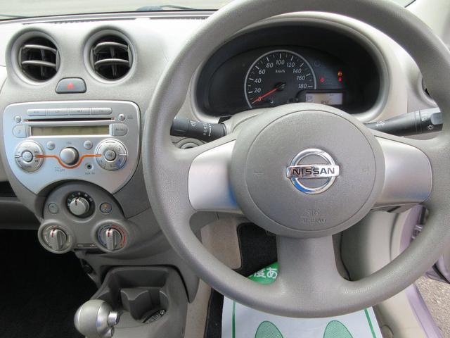 12X FOUR 切替4WD 純正オーディオ CD再生 AUX接続 キーレスプッシュスタート キーフリーシステム 電動格納ミラー 社外アルミホイール パワステ パワーウィンドウ ABS 運転席助手席エアバッグ レベライザー CVT(8枚目)