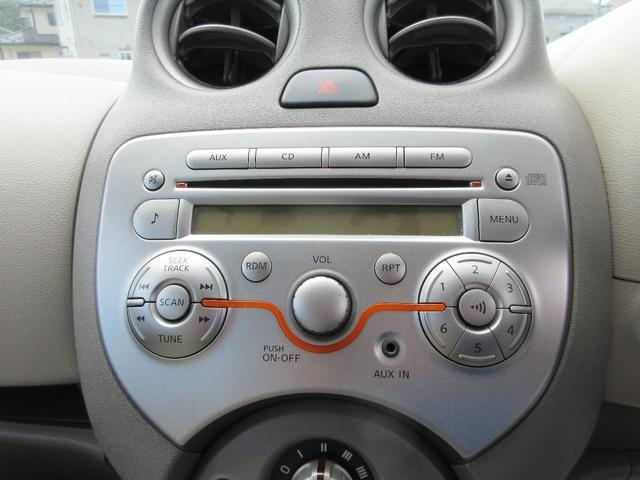 12X FOUR 切替4WD 純正オーディオ CD再生 AUX接続 キーレスプッシュスタート キーフリーシステム 電動格納ミラー 社外アルミホイール パワステ パワーウィンドウ ABS 運転席助手席エアバッグ レベライザー CVT(10枚目)